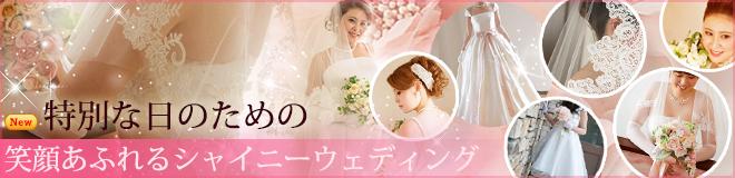 spring2014_banner