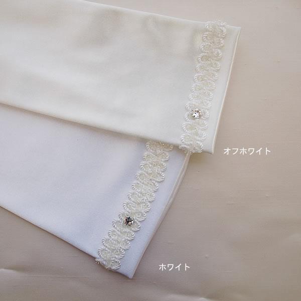 サテンロンググローブ【ロレッタ】50cm<メール便可>