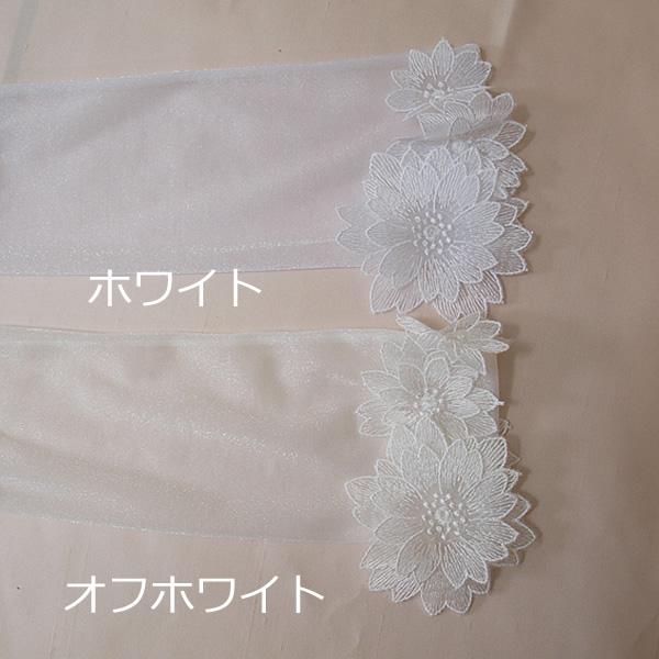 オーガンジーロンググローブ【シンディ】50cm<メール便可>