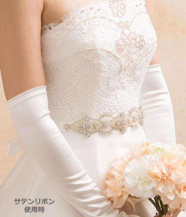 ヘッドドレス【サーシャ】