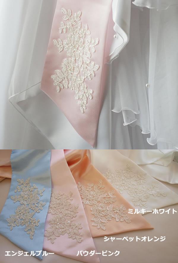 サッシュベルト【スイートパステル パウダーピンク】