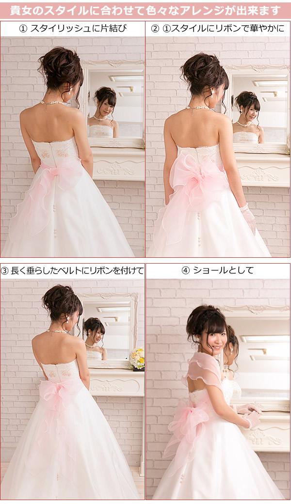 サッシュベルト&ヘッドドレス【エアリーリボン ピンク】