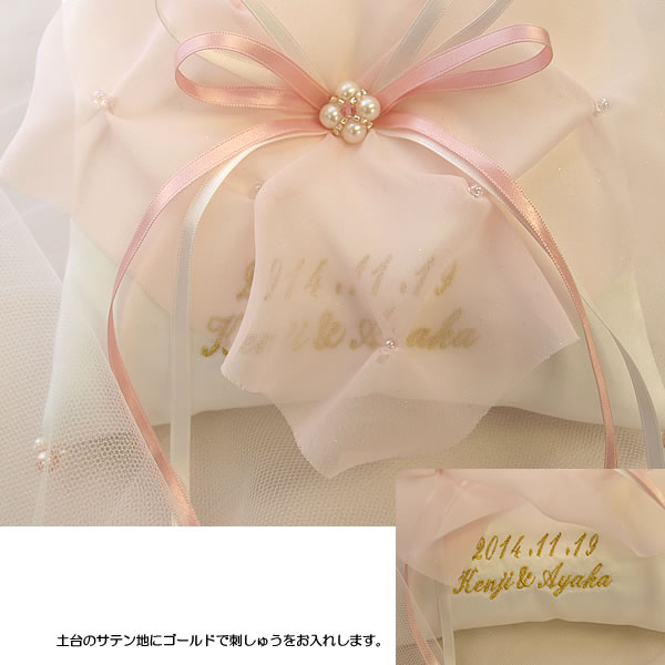 リングピロー【カリナ】刺繍入り
