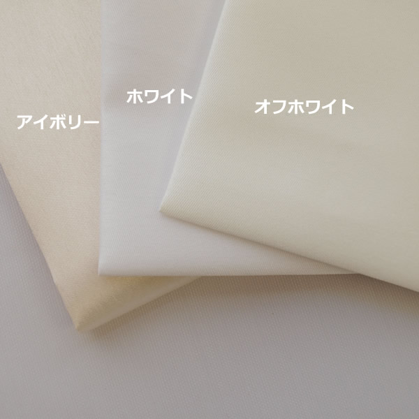 ドレス生地販売【ミカドサテン】