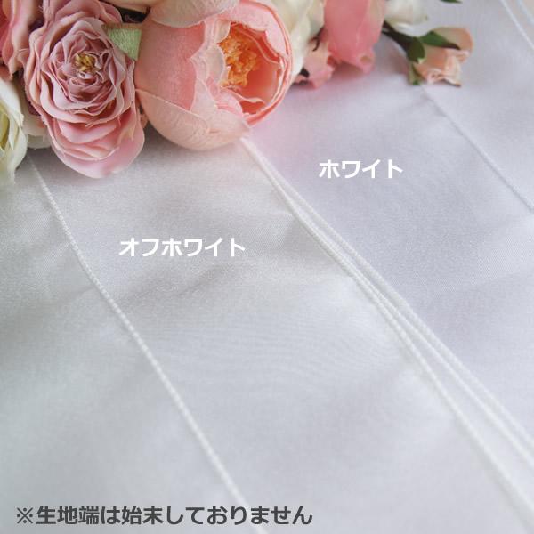 ドレス生地販売【スパークオーガンジー】