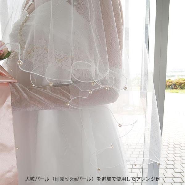 手作りウエディングベールキット【メロウ&パール】300cmロング丈