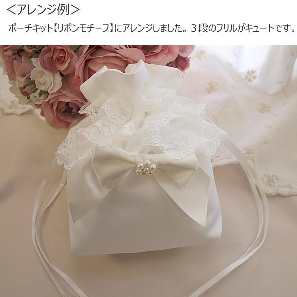手作りキット用レース【ジャスミン】2m巻
