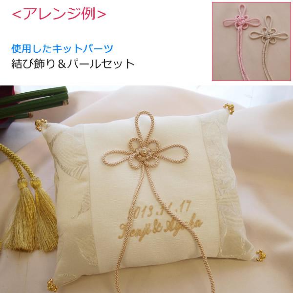 リングピロー手作りキット【ローズブロケード】お名前刺繍入り