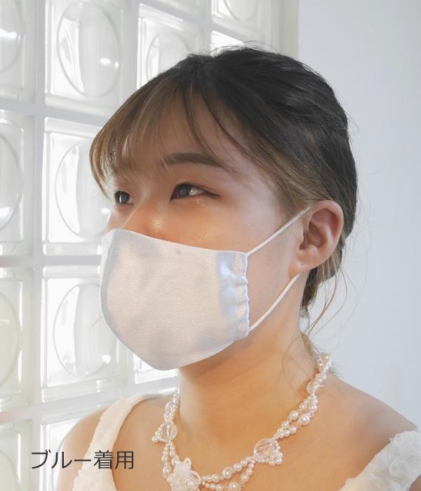 花嫁マスク&マスクケースセット【スウィートマリエ】<メール便可>
