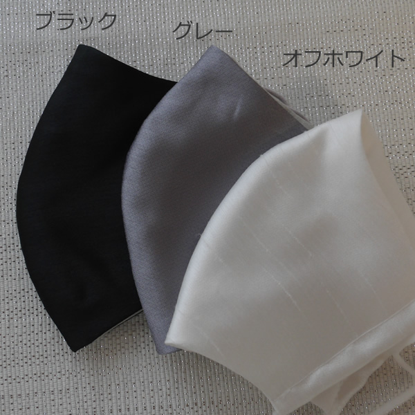 キッズマスク&マスクケースセット【スタイリッシュボーイ】<メール便可>