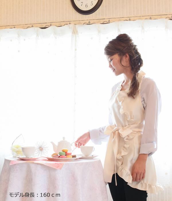 ドレスエプロン【エヴィータ・シャンパン】