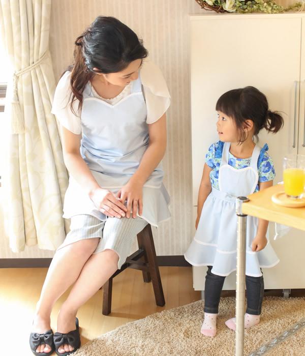 親子エプロンセット【アルモニー・ブルー】
