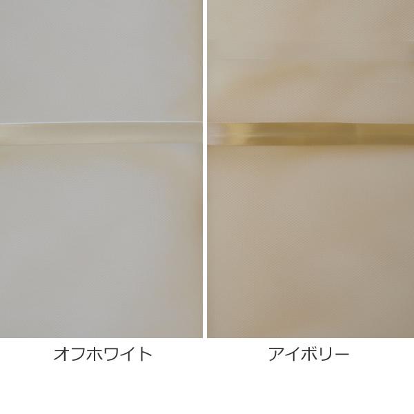ウェディングベール ロング丈【サテンパイピング】(300cm)