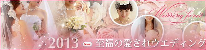 autumn2013_banner
