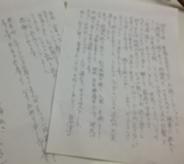 akisama-4