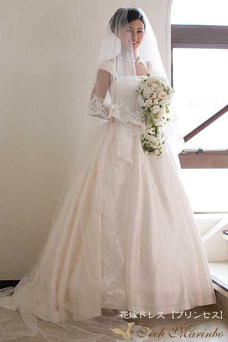 花嫁ドレス【プリンセス】