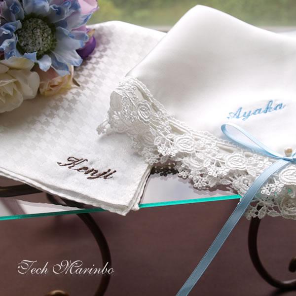 美しい絹織物のブライダルハンカチセット